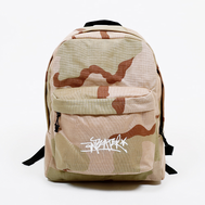 Рюкзак Anteater CityBag bag-rf_camo, фото 1