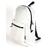Рюкзак Daypack m MINIMAL белый, фото 2
